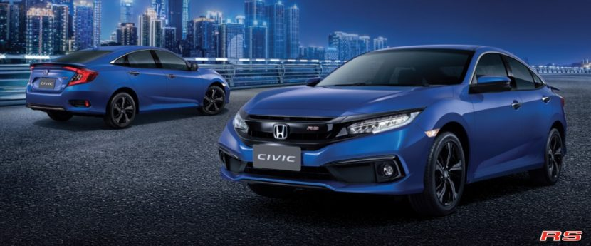 เช่ารถ Honda Civic เชียงใหม่